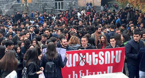 Image result for забастовка студентов егу