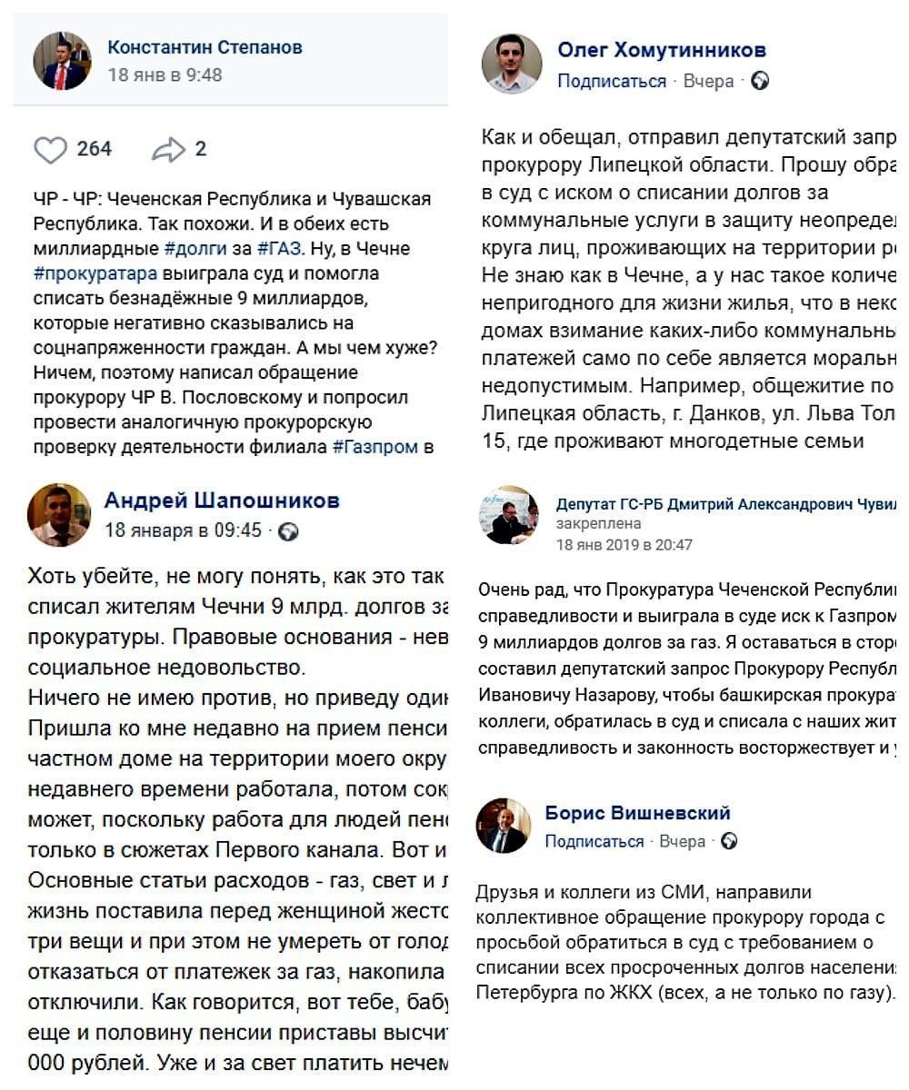 подать заявку на кредит наличными в банк русский стандарт онлайн