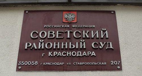 кубань кредит в краснодаре часы работы ставропольская